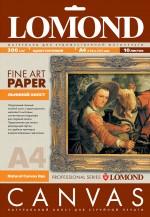 Холст LOMOND для струйной печати, А4, 10л. Код 0908411