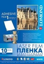 Самоклеящаяся плёнка LOMOND для цветных лазерных принтеров (белая), А4, 10л. Код 1703461