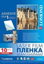 Самоклеящаяся плёнка LOMOND для цветных лазерных принтеров (прозрачная), А4, 10л. Код 1703411