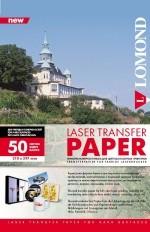 Термотрансфер LOMOND для лазерных принтеров ДЛЯ ТВЕРДЫХ ПОВЕРХНОСТЕЙ, А4, 50 л. 0807435