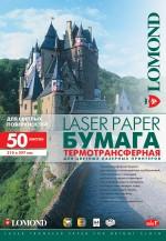 Термотрансфер LOMOND для лазерных принтеров, А4, 50 л. 0807420