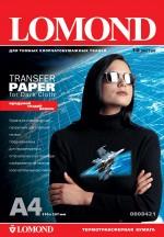Термотрасфер Lomond для струйных принтеров для темных тканей, А4, 10л. Код 0808421