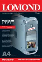 Матовая бумага с магнитным слоем для струйных принтеров, А4, 2л. Код 2020346
