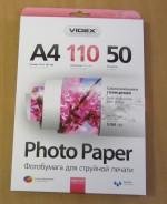 бумага Videx 110g/m2 A4 50 листов глянцевая самоклеящаяся AHGA4-110/50 код 290805
