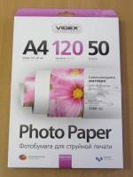фотопапір Videx 120g/m2 A4 50 арк матова самоклейкий AHМA4-120/50 код 291376