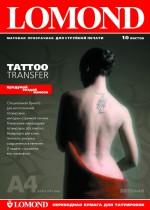 Сам. пленка LOMOND для врем. татуировок, А4, 10л. Код 2010440