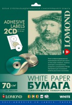Универсальные CD-лейблы LOMOND 2 круга на листе Диам.17-118мм., А4, 25л. Код 2101013