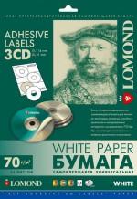Универсальные CD-лейблы LOMOND 3 круга на листе Диам.41-114мм., А4, 25л. Код 2101023