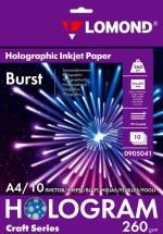 Бумага Lomond Holographic Inkjet Paper Burst ( Вспышка ) 260 г/м, А4/10 л. код 0905041