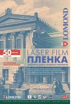 пленка Lomond для ч/б лазерных принтеров,А4, 50л. Код 0705415