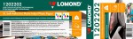 Самоклеящаяся бумага LOMOND для плоттеров 90г/м, 610х20х50 код 1202201